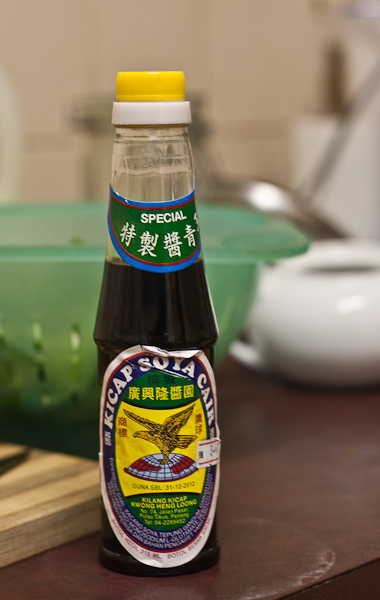 Handmade Soy sauce from Penang. Yum!